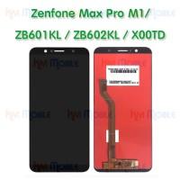 หน้าจอ LCD พร้อมทัชสกรีน - ASUS Zenfone Max Pro M1 / ZB601KL / ZB602KL / X00TD