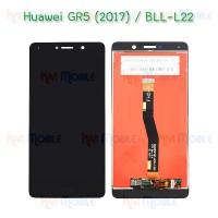 หน้าจอ LCD พร้อมทัชสกรีน - Huawei GR5(2017) / BLL-L22