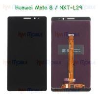 หน้าจอ LCD พร้อมทัชสกรีน - Huawei Mate 8 / NXT-L29