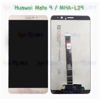 หน้าจอ LCD พร้อมทัชสกรีน - Huawei Mate9 / MHA-L29