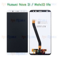 หน้าจอ LCD พร้อมทัชสกรีน - Huawei Nova 2i / Mate10 Lite