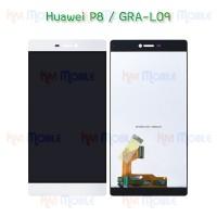 หน้าจอ LCD พร้อมทัชสกรีน - Huawei P8 / GRA-L09