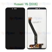 หน้าจอ LCD พร้อมทัชสกรีน - Huawei Y6 Prime / Y6(2018)