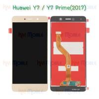 หน้าจอ LCD พร้อมทัชสกรีน - Huawei Y7(2017) / Y7Prime / Nova Lite Plus