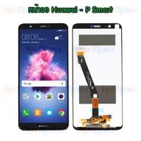 หน้าจอ LCD พร้อมทัชสกรีน - Huawei P Smart