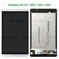 """หน้าจอ LCD พร้อมทัชสกรีน - Huawei Mediapad M2 8.0"""""""