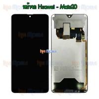 หน้าจอ LCD พร้อมทัชสกรีน - Huawei Mate 20