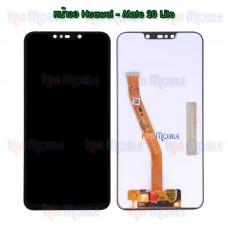 หน้าจอ LCD พร้อมทัชสกรีน - Huawei Mate 20 Lite