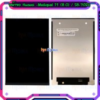 """หน้าจอ LCD พร้อมทัชสกรีน - Huawei MediaPad T1(8.0"""") / S8-702U"""