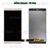 หน้าจอ LCD พร้อมทัชสกรีน - Huawei P8 Max