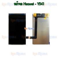 หน้าจอ LCD - Huawei Y541