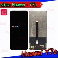 หน้าจอ LCD พร้อมทัชสกรีน - Huawei Y7a