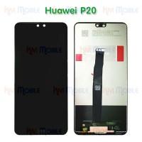 หน้าจอ LCD พร้อมทัชสกรีน - Huawei P20