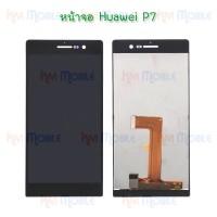 หน้าจอ LCD พร้อมทัชสกรีน - Huawei P7