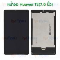 """หน้าจอ LCD พร้อมทัชสกรีน - Huawei T3(7.0"""") / BG2-U03"""