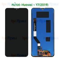 หน้าจอ LCD พร้อมทัชสกรีน - Huawei Y7Pro(2019) / Y7(2019)