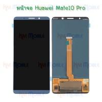 หน้าจอ LCD พร้อมทัชสกรีน - Huawei Mate 10 Pro