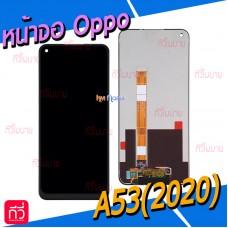 หน้าจอ LCD พร้อมทัชสกรีน - Oppo A53(2020) / Realme C17 /