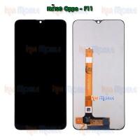 หน้าจอ LCD พร้อมทัชสกรีน - Oppo F11
