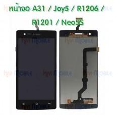 หน้าจอ LCD พร้อมทัชสกรีน - Oppo A31 / Joy5 / R1206 / R1201 / Neo5S