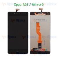 หน้าจอ LCD พร้อมทัชสกรีน - Oppo A51 / Mirror5