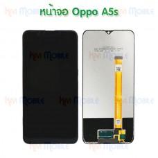 หน้าจอ LCD พร้อมทัชสกรีน - Oppo A5s / A7