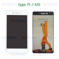 หน้าจอ LCD พร้อมทัชสกรีน - Oppo F1 / A35
