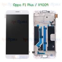 หน้าจอ LCD พร้อมทัชสกรีน - Oppo F1 Plus / X9009