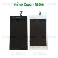 หน้าจอ LCD พร้อมทัชสกรีน - Oppo R3006 / Mirror3