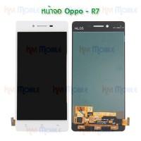 หน้าจอ LCD พร้อมทัชสกรีน - Oppo R7 / R7 Lite