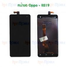 หน้าจอ LCD พร้อมทัชสกรีน - Oppo R819