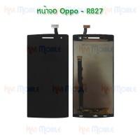 หน้าจอ LCD พร้อมทัชสกรีน - Oppo R827 / Find5 mini