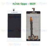หน้าจอ LCD พร้อมทัชสกรีน - Oppo R829