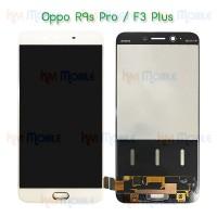 หน้าจอ LCD พร้อมทัชสกรีน - Oppo R9s Pro / F3 Plus