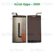 หน้าจอ LCD พร้อมทัชสกรีน - Oppo X909 / Find5