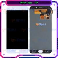 หน้าจอ LCD พร้อมทัชสกรีน - Oppo R9 / งาน TFT