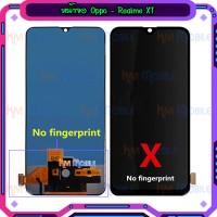 หน้าจอ LCD พร้อมทัชสกรีน - Oppo Realme XT (TFT, สแกนลายนิ้วมือไม่ได้)