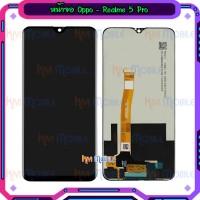 หน้าจอ LCD พร้อมทัชสกรีน - Oppo Realme 5 Pro / Realme5Pro