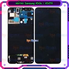 หน้าจอ LCD พร้อมทัชสกรีน - Samsung A50s / A507F (งานแท้ + เฟรมหน้า)