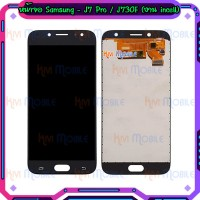 หน้าจอ LCD พร้อมทัชสกรีน - Samsung J7Pro / J730 / (งาน incell , ปรับแสงได้)
