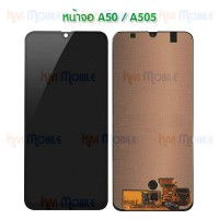 หน้าจอ LCD พร้อมทัชสกรีน - Samsung A50 / A505F / งานแท้