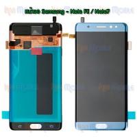 หน้าจอ LCD พร้อมทัชสกรีน - Samsung Note FE / งานเหมือนแท้