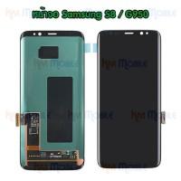 หน้าจอ LCD พร้อมทัชสกรีน - Samsung S8 / G950 / งานแท้