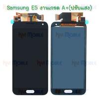 หน้าจอ LCD พร้อมทัชสกรีน - Samsung E5 / E500 / (งานA+,ปรับแสงได้ )