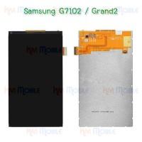 หน้าจอ LCD - Samsung G7102 / Grand2 (จอเปล่า)