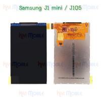 หน้าจอ LCD - Samsung J1 mini / J105 (จอเปล่า)