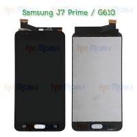 หน้าจอ LCD พร้อมทัชสกรีน - Samsung J7 Prime / G610