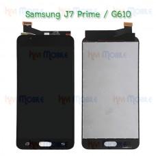 หน้าจอ LCD พร้อมทัชสกรีน - Samsung J7Prime / G610 / งานเหมือนแท้