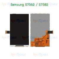 หน้าจอ LCD - Samsung S7562 / S7582 (จอเปล่า)