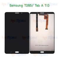 หน้าจอ LCD พร้อมทัชสกรีน - Samsung T285 / Tab A 7.0
